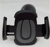 Автомобильный универсальный держатель для телефона 15HD06 d
