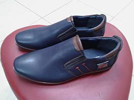 Туфли классические подросток из иск. кожи PALIAMENT  D 5712-1 синие
