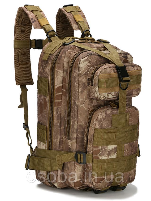 Купить рюкзак для летней рыбалки рюкзак хоккейной команды салават юлаев цена