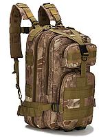 Рюкзак для города, отдыха, рыбалки. Новинка 2017 года, фото 1