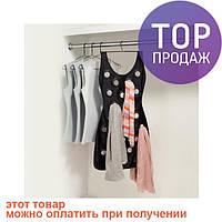 Органайзер для платков и шарфов Платье / аксессуары для дома
