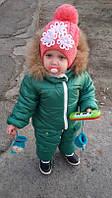 """Комбинезон детский , суровая зима, """"Снежок """", в расцветках, опушка натуральная №ИР0050"""