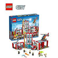 Конструктор LEGO серия City Пожарная часть 60110
