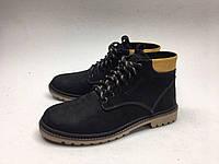 Мужские ботинки Timberland черно-жёлтые