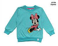 Кофта Minnie Mouse для девочки. 92, 110, 122 см