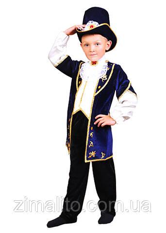 Лорд карнавальный костюм детский