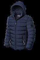 Стильная мужская зимняя куртка синего цвета (р. 48-56) арт. 8805В