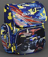 Школьный ранец ортопедический 1-4 класс Машинки для мальчиков. Рюкзак, портфель для школы