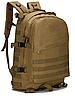 Рюкзак тактический, походный, спортивный. Новинка 2017 года