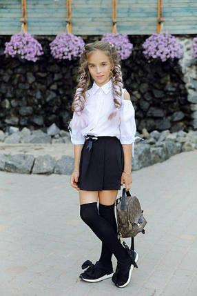 """Школьная детская рубашка для девочки """"Вилина"""" с вырезами на плечах (2 цвета), фото 2"""