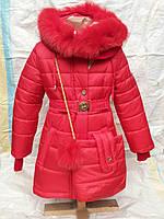 Куртка зимняя  для девочки 30-40 р