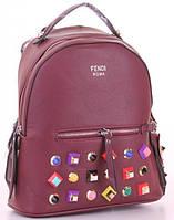 Женский городской рюкзак FENDI 80995 бордо Брендовые женские рюкзаки купить недорого