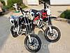 Мотоцикл VIPER V150P(Cross-14)