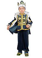 Король с мантией карнавальный костюм детский