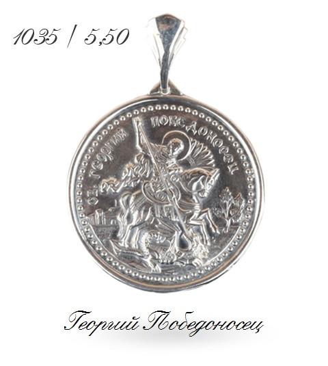 Ладанка нательная иконка Георгий Победоносец серебро фото