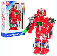 Робот Кибер-рыцарь EC 80495***