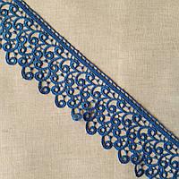 Кружево макраме Завиток синее, 7 см, фото 1