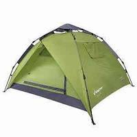 Палатка 3-х местная KingCamp Luca(KT3091)