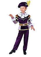 Маленький Принц карнавальный костюм детский