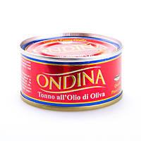 Тунец Желтопёрый в оливковом масле Ondina 80g