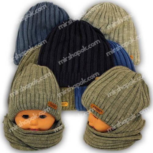 Вязаная шапочка и шарф для мальчика, Grans (Польша), утеплитель флис, A680F