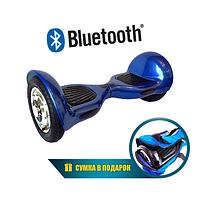 Гироскутер Smart Balance 10 Offroad, цвет синий