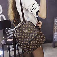 Модный женский небольшой рюкзак в стиле Louis Vuitton