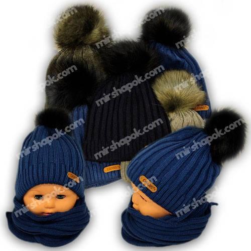 Вязаная шапочка для мальчика, Grans (Польша), утеплитель флис, A680FP