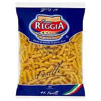 Макаронные изделия  Pasta Reggia (спиральки) Италия 500г