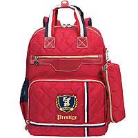 Рюкзак школьный Prestige Red , фото 1