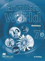 Словарь English World 7 Dictionary