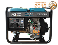 Генератор дизельный KS 8000DE ATSR