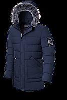 Длинная мужская зимняя куртка темно-синего цвета (р. 48-56) арт. 8802В