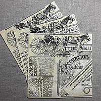 Салфетка для декупажа Ретро газета, фото 1