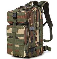 Армейский тактический рюкзак повышенной прочности