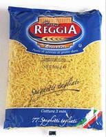 Макаронные изделия Pasta  Reggia (вермишелька мелкая) Италия 500г