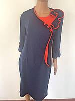 Платье синее красные петли