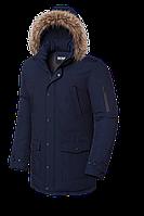 Длинная мужская зимняя куртка с мехом (р. 48-56) арт. 8801В