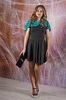 Платье черное с бирюзовой накидкой