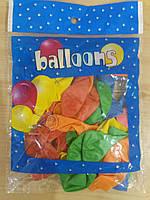 Набор из 30 шариков