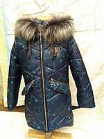 Куртка  зимняя детская для девочки  34-44
