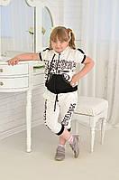 Спортивный костюм белого цвета