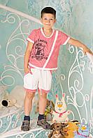 Костюм детский Балтимор (белый)