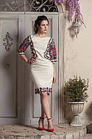 Стильна сукня з вишивкою, фото 1
