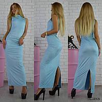 Платье футляр №957242 АД