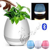 Умный музыкальный горшок ваза Bluetooth аудио Динамик фортепиано Night Light Home Decor