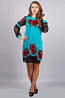 Платье Астра (бирюза)