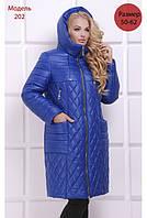 Женское зимнее пальто больших размеров(50-52-54-56-58-60-62)