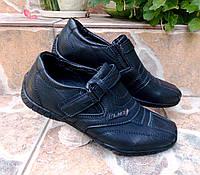 Туфли спортивные подростковые для мальчика р 36-41