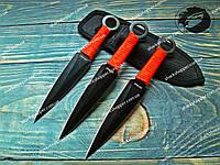 Набор метательных ножей кунаи 3в1